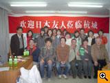 上海杭州旅行報告