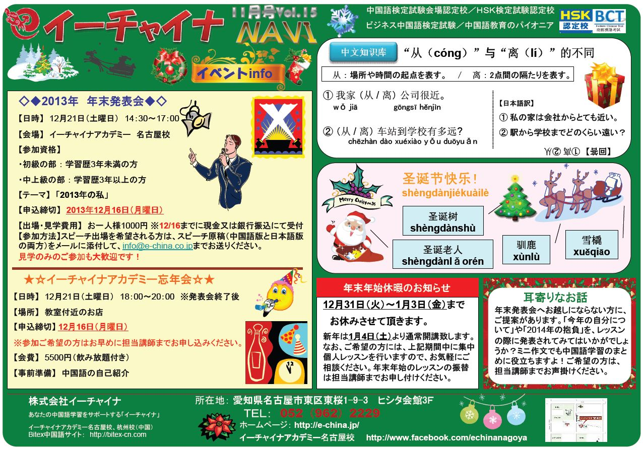 NAVI11月号紹介