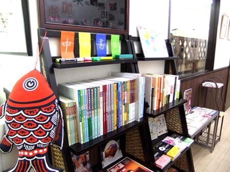 イーチャイナ書店