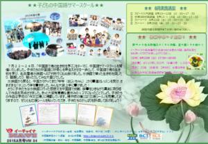 QQ图片20150729131007